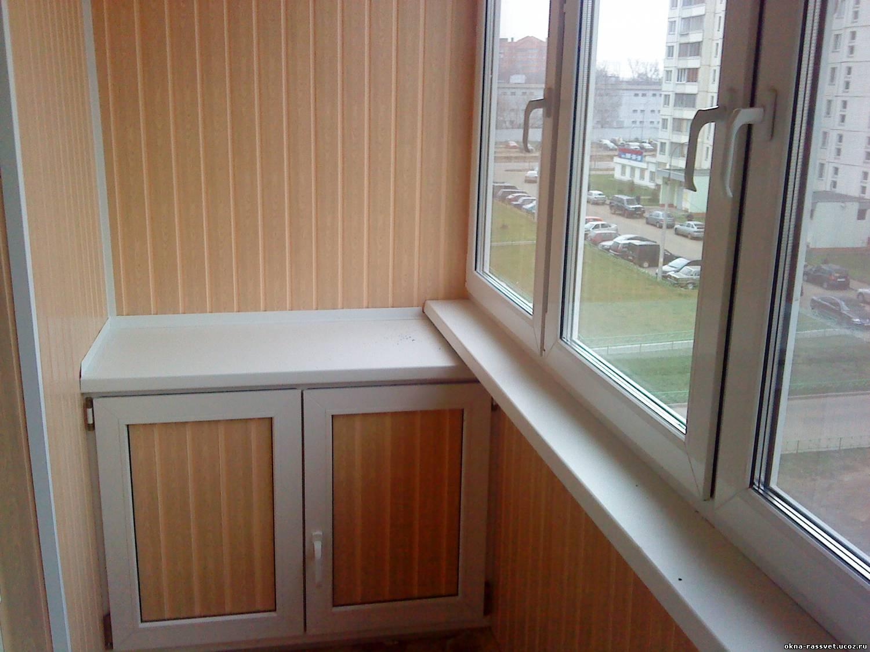 Как выглядит балкон без внутренней обшивки.